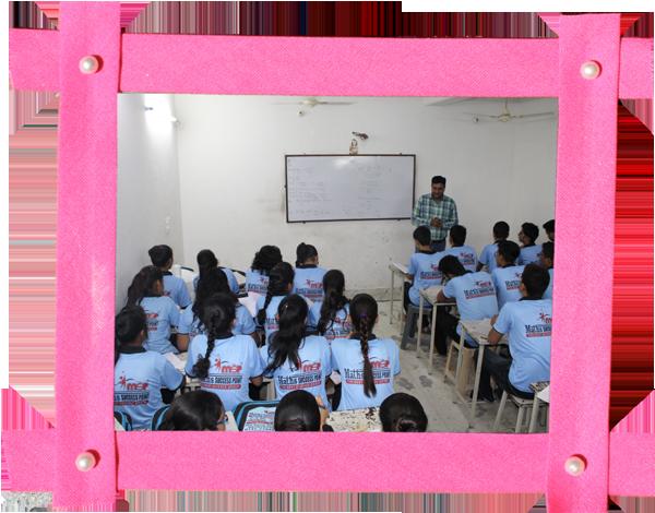 Class-Room-2
