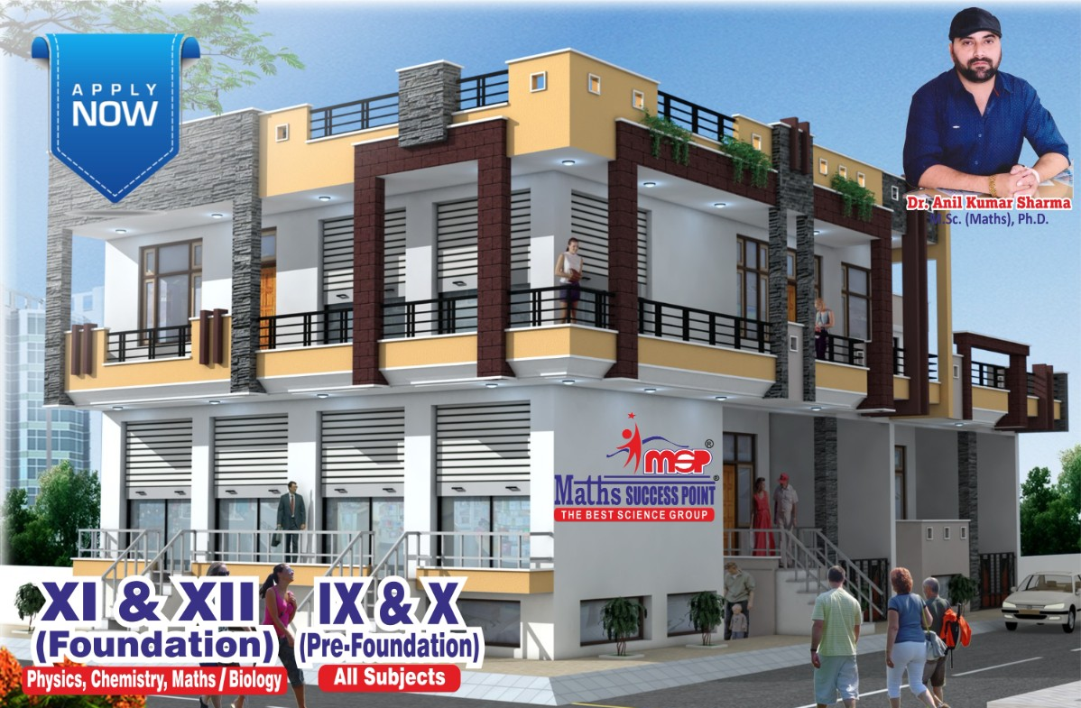 building msp