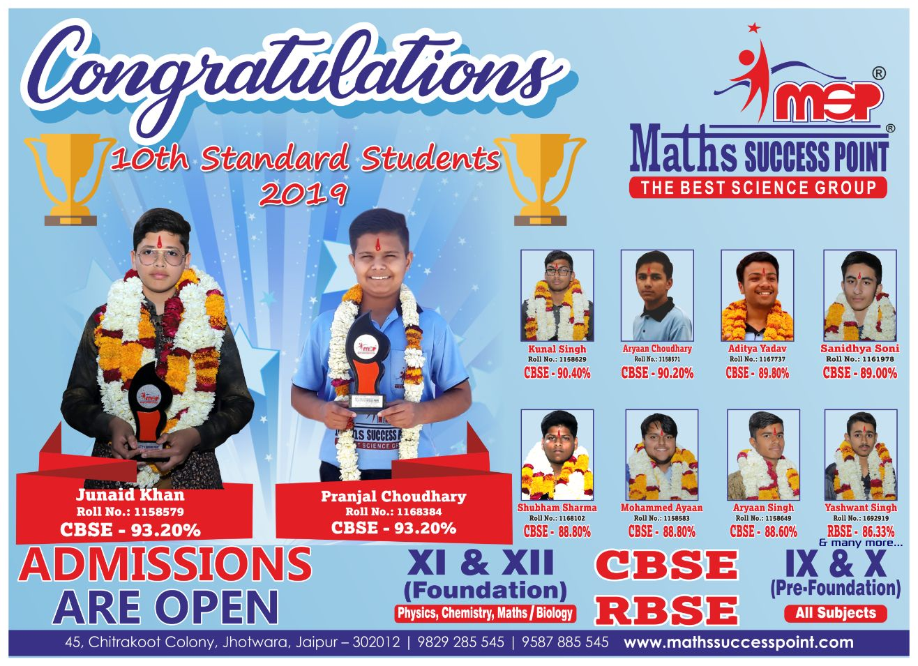 10 th merit students